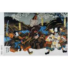 Utagawa Kuniyoshi: 「薩摩忠慶」「兎原の田五平」「岡部の六弥太」 - Waseda University Theatre Museum