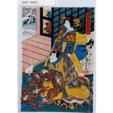歌川国芳: 「月雪花之内 雪」 - 演劇博物館デジタル