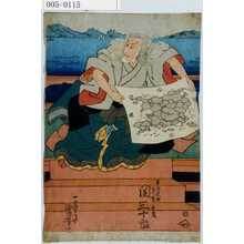 Utagawa Kuniyoshi: 「☆屋是竹実ハ松下喜平治 関三十郎」 - Waseda University Theatre Museum