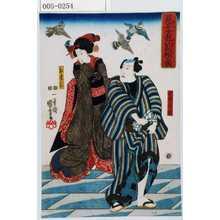 Utagawa Kuniyoshi: 「見立金竜山開帳の図」「石☆武助」「おれん」 - Waseda University Theatre Museum