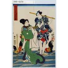 Utagawa Kuniyoshi: 「見立金竜山開帳の図」 - Waseda University Theatre Museum