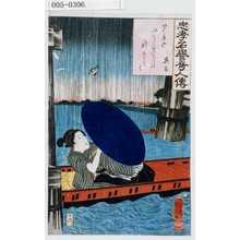 Utagawa Kuniyoshi: 「忠孝名誉奇人伝」「其角」 - Waseda University Theatre Museum