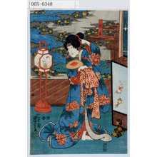Utagawa Kuniyoshi: 「桂木」 - Waseda University Theatre Museum