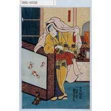 歌川国芳: 「浜名宗清」 - 演劇博物館デジタル