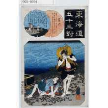 歌川国芳: 「東海道五十三対」「藤川」 - 演劇博物館デジタル