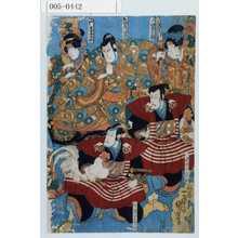 Utagawa Kuniyoshi: 「二の宮 坂東玉三郎」「[工]藤 坂東三津五郎」「片貝 岩井粂太郎」「近江 市川海老蔵」「八幡 尾上菊五郎」 - Waseda University Theatre Museum