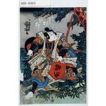 歌川国芳: 「斎藤☆ 沢村訥升」 - 演劇博物館デジタル