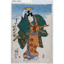 Utagawa Kuniyoshi: 「名古屋山三 中村芝翫」 - Waseda University Theatre Museum