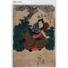 Utagawa Kuniyoshi: 「道具や甚三実ハ吉田の下部軍助」 - Waseda University Theatre Museum