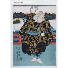 歌川国芳: 「矢口の渡し守頓兵衛」 - 演劇博物館デジタル