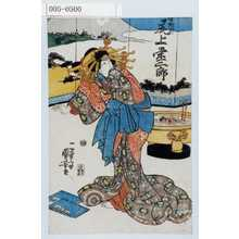 Utagawa Kuniyoshi: 「宮城野 尾上栄三郎」 - Waseda University Theatre Museum