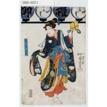 Utagawa Kuniyoshi: 「ねりこの松風」 - Waseda University Theatre Museum