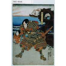 歌川国芳: 「熊谷治郎直実」 - 演劇博物館デジタル