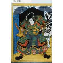 Utagawa Kuniyoshi: 「正清 市川団蔵」 - Waseda University Theatre Museum