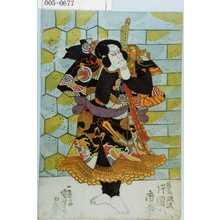 歌川国芳: 「☆藤政次 片岡市蔵」 - 演劇博物館デジタル