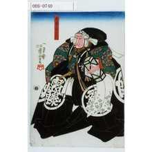 歌川国芳: 「斎藤太郎左衛門」 - 演劇博物館デジタル