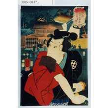 Utagawa Kuniyoshi: 「東都流行三十六会席 大音寺前 白井権八」 - Waseda University Theatre Museum