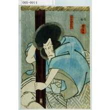 歌川国芳: 「なる神上人」 - 演劇博物館デジタル