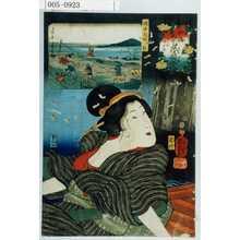Utagawa Kuniyoshi: 「山海めで度図会 ここにゐたい」 - Waseda University Theatre Museum