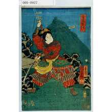 Utagawa Kuniyoshi: 「当世生人形」 - Waseda University Theatre Museum