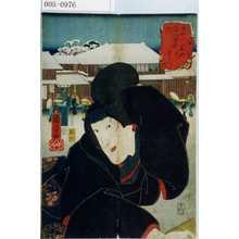 Utagawa Kuniyoshi: 「東都流行三十六会席 薬研ほり おりへ」 - Waseda University Theatre Museum