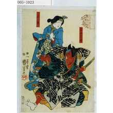 歌川国芳: 「人丸」「岩永宗連」 - 演劇博物館デジタル