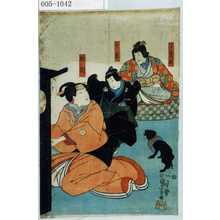 歌川国芳: 「つる喜代君」「千松」「政岡」 - 演劇博物館デジタル