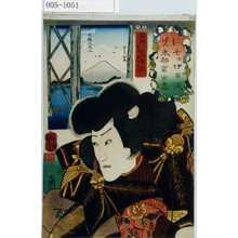 Utagawa Kuniyoshi: 「に 児 七津伊呂波東都富士尽」「盗賊児雷也実ハ尾形弘行」 - Waseda University Theatre Museum