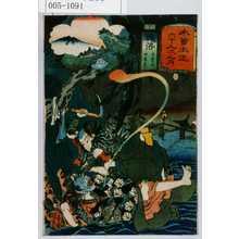 Utagawa Kuniyoshi: 「木曽街道六十九次之内」「五十三」「鵜沼 与右衛門 女房累」 - Waseda University Theatre Museum
