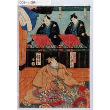 Utagawa Kuniyoshi: 「常磐津小文字太夫」「常磐津組太夫」「足利よりかね 沢村訥升」 - Waseda University Theatre Museum