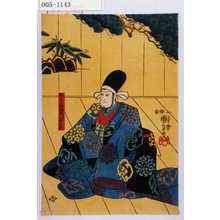 Utagawa Kuniyoshi: 「能ワキシ萩伊右衛門実ハ白坂☆平」 - Waseda University Theatre Museum
