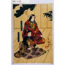 Utagawa Kuniyoshi: 「白拍子司」「能ワキシ祭若数馬」 - Waseda University Theatre Museum