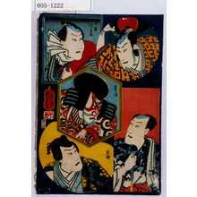 歌川国芳: 「六弥太」「玉屋新兵衛」「景清」「重衡」 - 演劇博物館デジタル