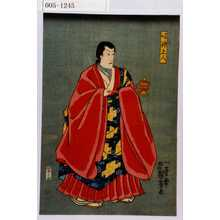 Utagawa Kuniyoshi: 「鳴神上人」 - Waseda University Theatre Museum