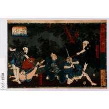 Utagawa Kuniyoshi: 「天下茶屋仇討 二」「東間三郎右衛門早瀬玄蕃が帰路をまちうけてだましうちになす」「東間三郎右衛門」「早瀬玄蕃」 - Waseda University Theatre Museum