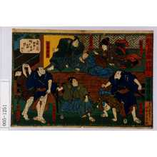 Utagawa Kuniyoshi: 「天下茶屋仇討 三」「早瀬主従復讐の首途を励して老母刀に伏す」「伊織妻染の井」「玄蕃妻操」「早瀬伊織」「安達弥助」「早瀬源次郎」「安達元右衛門」 - Waseda University Theatre Museum