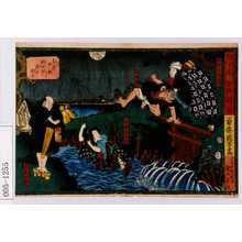 Utagawa Kuniyoshi: 「天下茶屋仇討 七」「両義暗に会して源治郎が危を救ふ」「班鳩幸右衛門」「奴☆助」「早瀬源次郎」「京屋万助」 - Waseda University Theatre Museum