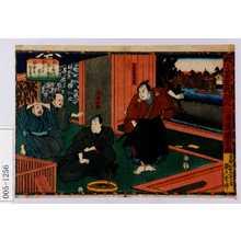Utagawa Kuniyoshi: 「天下茶屋仇討 八」「幸右衛門義の為に愛子を害し冨家をむさぼる」「人形屋幸右衛門」「京屋万助」 - Waseda University Theatre Museum