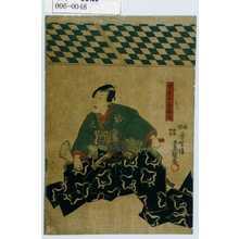 Utagawa Kunisada: 「曽我十郎祐成」 - Waseda University Theatre Museum