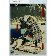 Utagawa Kunisada: 「隅田川渡シ」「きられ与三」 - Waseda University Theatre Museum