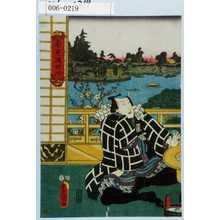 Utagawa Kunisada: 「春色隅田川」 - Waseda University Theatre Museum
