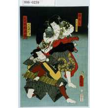 Utagawa Kunisada: 「大日本拾盗鏡」「捨若丸実ハ石川五右衛門」「天笠徳兵衛」 - Waseda University Theatre Museum