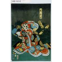 Utagawa Kunisada: 「桜ひめ」 - Waseda University Theatre Museum