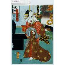 Utagawa Kunisada: 「姉宮城野」 - Waseda University Theatre Museum