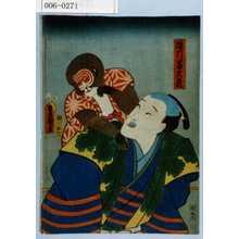 Utagawa Kunisada: 「猿引富久蔵」 - Waseda University Theatre Museum