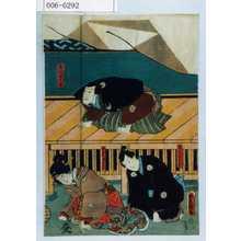 Utagawa Kunisada: 「筋川源十郎」「諏方清三郎」「十蔵娘おきく」 - Waseda University Theatre Museum