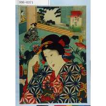 Utagawa Kunisada: 「江戸紫五十四帖 二十一 篝火」 - Waseda University Theatre Museum