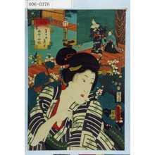 Utagawa Kunisada: 「江戸紫五十四帖 第十☆ 蓬生」 - Waseda University Theatre Museum