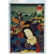 Utagawa Kunisada: 「江戸紫五十四帖 第十弐 須磨」 - Waseda University Theatre Museum