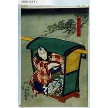 Utagawa Kunisada: 「幡ずい長兵衛」 - Waseda University Theatre Museum